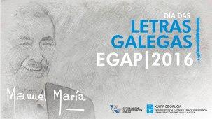 A EGAP anuncia a celebración dos actos en conmemoración do Día das Letras Galegas